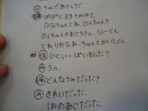 DSC08185[1]