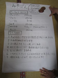 IMG_3281[1]